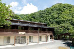 自然体験学習の家「木森れ陽」