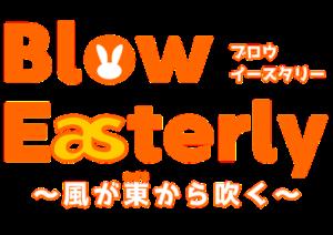 BlowEasterly