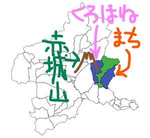 桐生市とみどり市の図